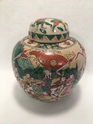 Oriental Urn That Is Hand Painted - Very Unique and Somewhat Primitive Artistry