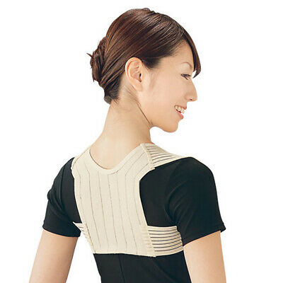 BodyWellness Male Posture Corrector (Adjustable to All Body Sizes) FREE SHIPPING