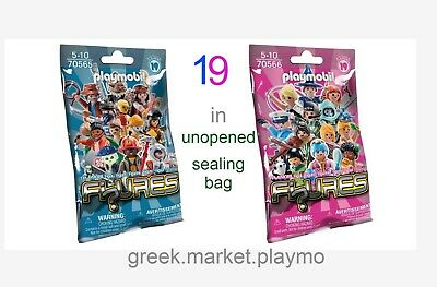 PLAYMOBIL  70025 70026 set of 12  MYSTERY FIGURES SERIE 15 NEW IN UNOPENED BAG