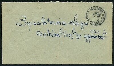 Laos 1964 Brief Militärpost Military Mail Bureau Postal Militaire / 12