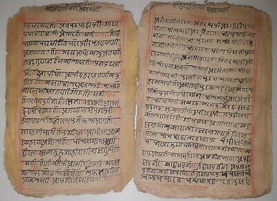 India Very Old Interesting Beautiful Sanskrit Manuscript, 21 Leaves-42 Pages.