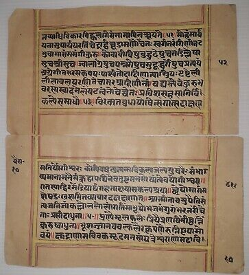 """India Old Beautiful """"red&yellow"""" Border Sanskrit Manuscript, 11 Leaves-22 Pages."""