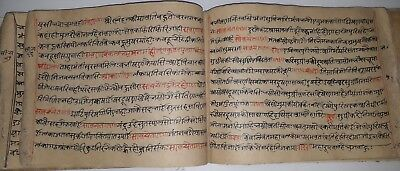 India Very Old Interesting Sanskrit Manuscript, 156 Leaves-312 Pages, Covered.