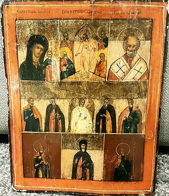 Large and nice 19 c. Russian Icon ikonen of seven field, auction!