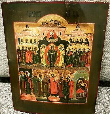 """Amazing 19 c. Russian Icon ikonen """"The Pokrov Mother of God"""", auction!"""