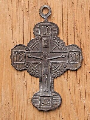 ANTIQUE RUSSIAN ORTHODOX CROSS 18-19 century