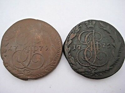 Catherine Russian Imperial copper 5 Kopeck Coin 1772, 1779