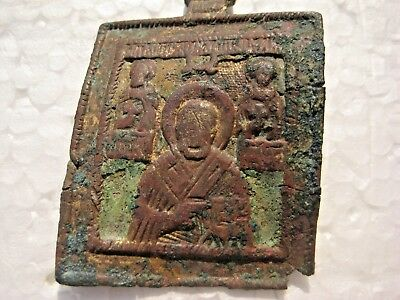 19th century Antique Russian Orthodox Bronze Icon Saint Nicholas