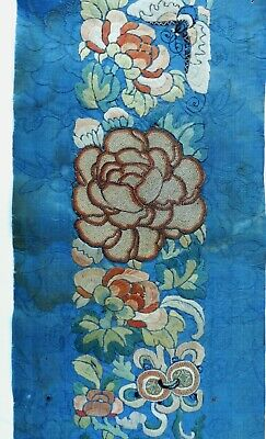 """Un finished antique Chinese 19th C silk embroidery panel 60"""" x 7"""""""