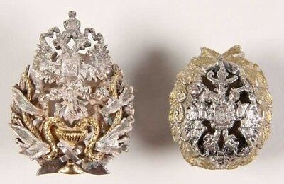 A Pair Of Silver Imperial Russian Graduation Badges, St. Petersburg, 1908-1917