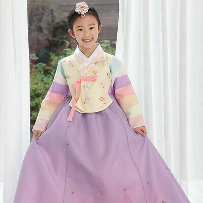 490afbbd5 Hanbok Korean Girl Tradition Clothes Dress 1st Birthday New Year Party Ye  Ah-See