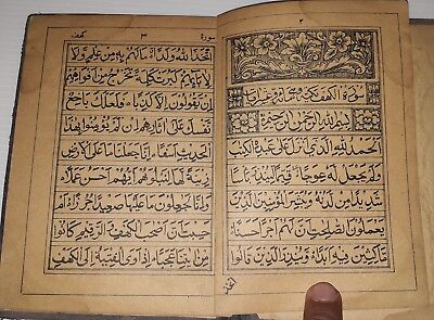 India Very Old Interesting Arabic/urdu Litho Print Book, 16 Leaves-32 Pages.
