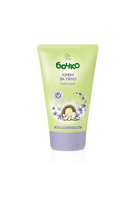BOCHKO Baby Body Cream Lavender 150ml