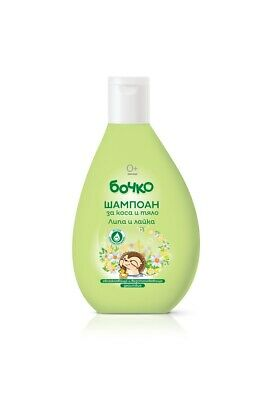 BOCHKO Baby Shampoo and body Linden and Chamomile 200ml