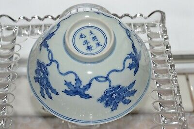 Chinese Blue And White Bowl Ming-Ch'en-Hua, Kangxi Period. No Reserve.