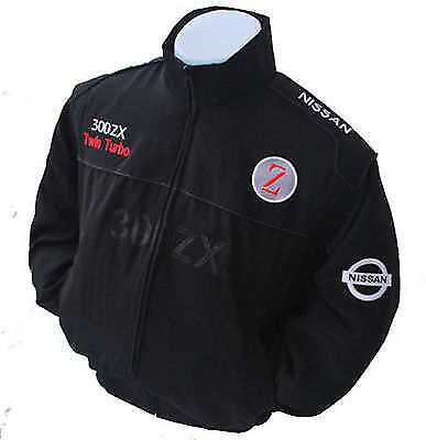 Nissan 300ZX  Twin Turbo quality  jacket
