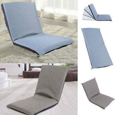 Wondrous Folding Floor Chair Gaming Chair Adjustable Lounger Sofa Gamerscity Chair Design For Home Gamerscityorg