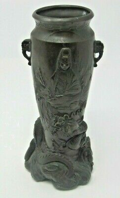Antique Bronze Japanese Dragon Pheonix Vase 7+""