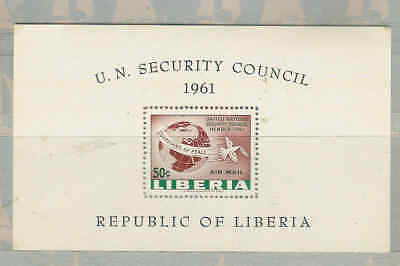 D31  LIBERIA - United Nations, 1961 Security Council, Peace MNH Sheet