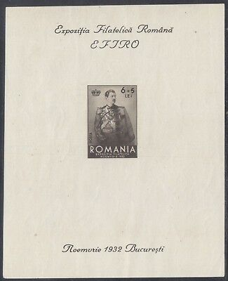Romania 1932  Issue S.sheet Unused**  Scott B40 = Michel Block 1