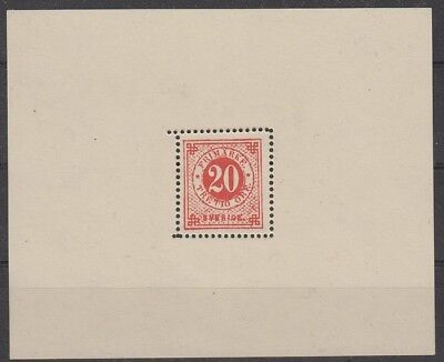Sweden,1978(1879) 20/30 o circle type, Facsimile issued by the Sw.phil. society