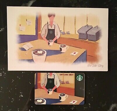 Starbucks 2018 CHINA Coffee Language Our Latte Story Card Matching Postcard