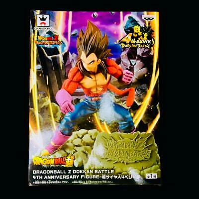 Dragon Ball Z Dokkan Battle 4th Anniversary Figure Super Saiyan 4 Vegeta