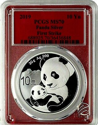 2019 10 Yuan China Silver PANDA Coin 30 Gram .999 Silver PCGS MS70 FS - Red Case