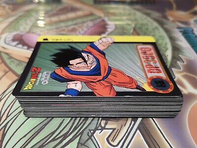 Carte Dragon Ball Z DBZ Wafer Unlimited Part 2 #Booster ENSKY 2018 MADE IN JAPAN