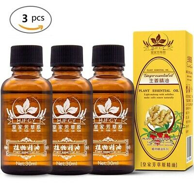 3 x 100% PURE Plant Therapy Lymphatic Drainage Ginger Oil