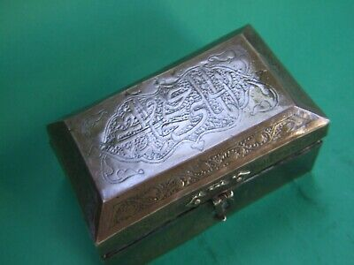 Antique Islamic Middle East Brass Finely Engraved Trinket/ Casket Box C.1900