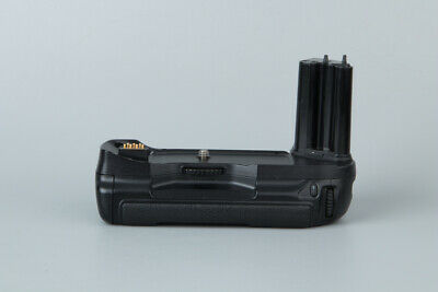 Nikon MB-15 High Speed Battery Pack Grip for F100 film camera