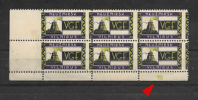Lithuania old REVENUE VGF Vilnius block of 6 Variety + number printed plate