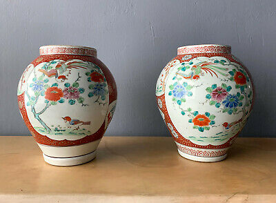 Near Pair of Antique Japanese Arita Export Ceramic Jars