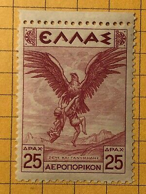 Greece 1935 From AIRPOST-MYTHOLOGICAL Issue, 25 dr.  VL A27  MNH