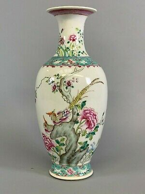 Antique Chinese Famille Rose Enameled Porcelain Vase Qing Dynasty 19th Century