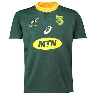 South Africa 18/19 Home Supporters Replica Jersey - Bottle green