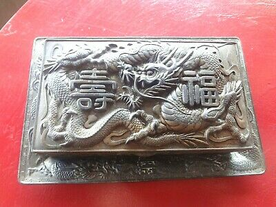 Vintage  Chinese / Japanese Metal Cigarette Box with Tray Raised Dragon #10