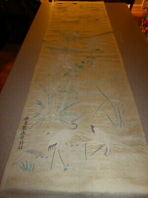 """Antique Chinese Silk Embroidery Cranes Panel 14x52"""" Signed Large"""