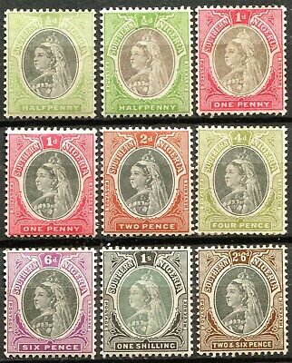 Southern Nigeria 1901 issue, SG 1 - 7 inc 1a & 2a, Mint Hinged, CV £78
