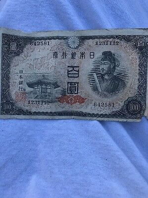 1946 100 Yen Japan Japanese Currency Large Banknote Note Money Bank Bill Cash Xl