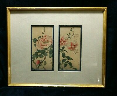 Japanese Woodblock Prints By Gesso Yoshimoto ~ Peonie & Tiger Lillies