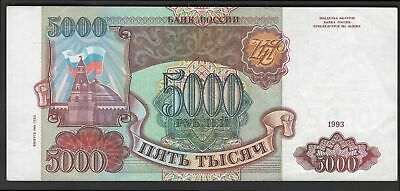 Russia; Bank of Russia. 5,000 roubles. 1993/1994. 1870702. (Pick; 258b). GVF+.