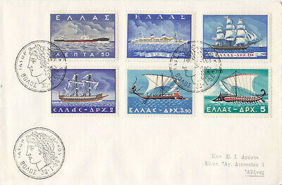 Greece 1958 Ships  Issue First Day Cover