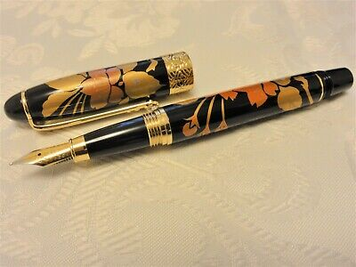 "Japanese Urushi Lacquer  Golden Makie fountain Pen ""Cherry Blossoms"""