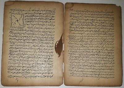 India Old Interesting Tantra Related Arabic/urdu Manuscript, 4 Leaves-8 Pages.