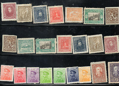 Stamps of Moldova/Ukraine, MH mainly and FU, nice lot.