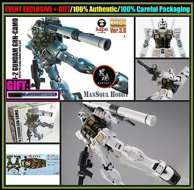 BEST SOLD STOCK +GIFT EVENT Premium Bandai MG 1/100 AAPE RX-78-2 GUNDAM VER 3.0