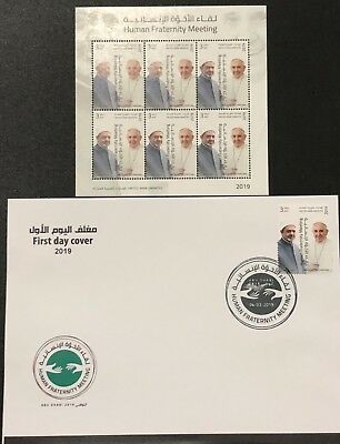 United Arab Emirates Human Fraternity Meeting 2019 of The Pope and Imam Al Azhar