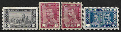 1917 Bosnia & Herzegovina 4 unused stamps (Michel # 121B,122A,122B,123A) CV €5.2